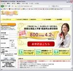 20080720-spamdata_skcapital.jpg