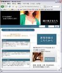 トップページ。広告なんて見たことあります?